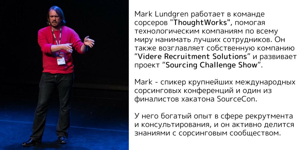 Mark Lundgren bio
